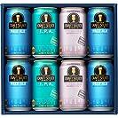 サントリー クラフトセレクト クラフトビール飲み比べ3種セット 350ml×8本