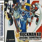 ロックマン X8 オリジナル・サウンドトラック
