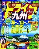 るるぶドライブ九州ベストコース'12〜'13 (るるぶ情報版ドライブ)