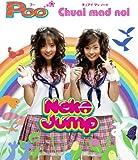 Poo(TV size ver.) / Neko Jump