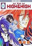 HIGH & HIGH(7) (冬水社・いち*ラキコミックス) (いち・ラキ・コミックス)