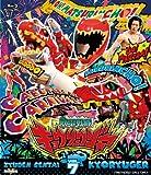 スーパー戦隊シリーズ 獣電戦隊キョウリュウジャー VOL.7[Blu-ray/ブルーレイ]