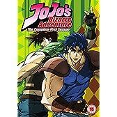 ジョジョの奇妙な冒険 1st Season コンプリート DVD-BOX [DVD] [Import]