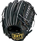 ZETT(ゼット) 少年野球 軟式 オールラウンド グラブ(グローブ) グランドヒーローライジング (右投げ用) BJGB71720 ブラック