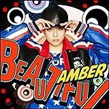 1stミニアルバム - Beautiful(韓国盤)