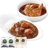 北海道 弟子屈 ビーフカレー 2食 × 丸ごと チキン レッグ スープカレー 2食 食べ比べ 計4食 セット 中辛 北国からの贈り物