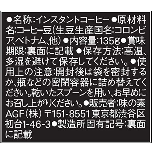 マキシム アロマセレクト 詰替 135g