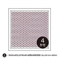 オリムパス製絲 くぐり刺しの花ふきん 布パック H-1068