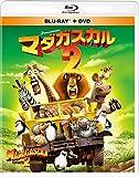 マダガスカル2 ブルーレイ&DVD[Blu-ray/ブルーレイ]
