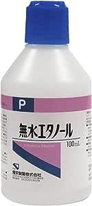 無水エタノール 100ml(掃除)