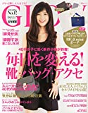 GLOW (グロー) 2014年 09月号 [雑誌]