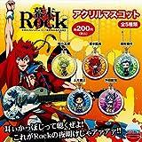 幕末Rock アクリルマスコット 全5種セット カズトレーディング ガチャポン