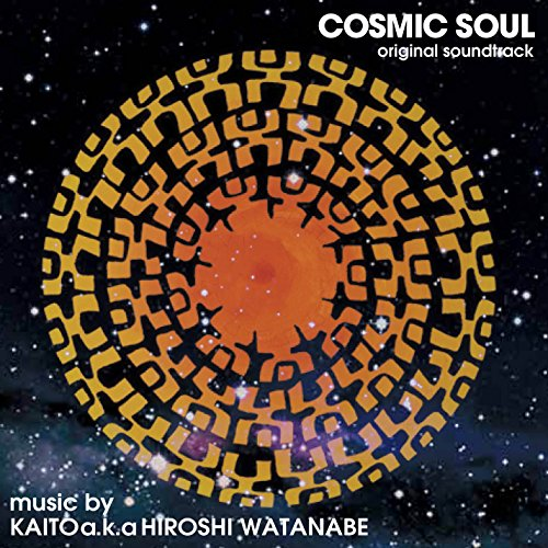 COSMIC SOUL ORIGINAL SOUNDTRACK