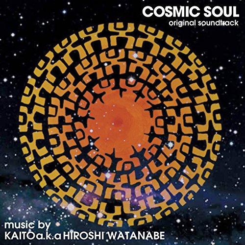 COSMIC SOUL ORIGINAL SOUNDTRACK