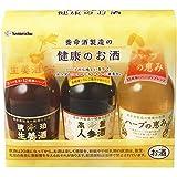 健康のお酒シリーズ3本セット(琥珀生姜酒・高麗人参酒・ハーブの恵み) 600ml
