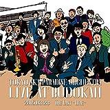 The Last〜Live〜(AL2枚組+Blu-ray Disc) 画像