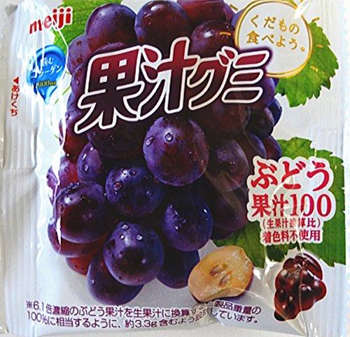 果汁グミ ぶどう 20g 30個