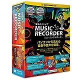 gemsoft 変換スタジオ 7 Music Recorder