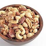 5種の ミックスナッツ 無添加 無塩 お徳用 1kg 素焼き ナッツ