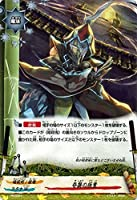 バディファイトX(バッツ)/奇襲の極意(プロモーション)/Reborn of Satan