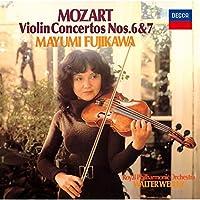 モーツァルト:ヴァイオリン協奏曲第6番&第7番