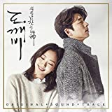 TV Soundtrack<br />鬼(トッケビ)OST (2CD) (tvN TVドラマ) (Pack 1)