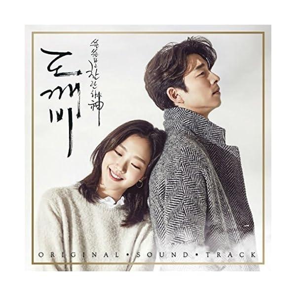 鬼(トッケビ)OST (2CD) (tvN TV...の商品画像