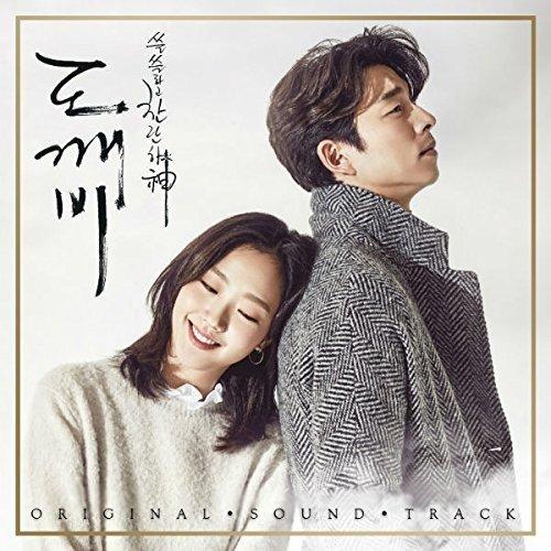 鬼(トッケビ)OST (2CD) (tvN TVドラマ) (Pack 1)