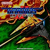 グラディウスII GOFERの野望 サウンドトラック (MT-32 + FM内蔵音源版)