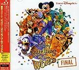 東京ディズニーシー ディズニー・リズム・オブ・ザ・ワールド2006
