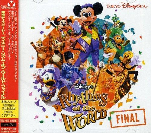 東京ディズニーシー ディズニー・リズム・オブ・ザ・ワールド2006の詳細を見る
