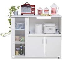 JKプラン キッチンカウンター キッチンボード レンジ台 キッチン収納 食器棚 キャスター付き ホワイト 白 TSFAP…