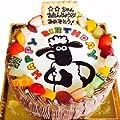 5歳の女の子の誕生日会に!かわいい誕生日ケーキを教えて【予算5,000円】