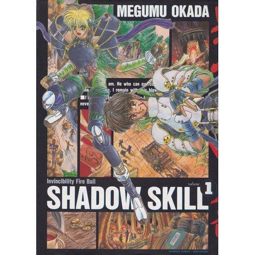 SHADOW SKILL (影技) 1 (バンブー・コミックス)の詳細を見る