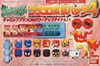 ポケットモンスター(ポケモン) プラコロ 拡張パック4【ギャロップ】