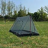HelloPretty B キャンプ用蚊帳 モスキートネット リュック・バッグに収納可能 1~2人用 軽量 高密度 持ち運び便利 虫よけ 簡単設営 キャンプ ピクニック 収納袋付き