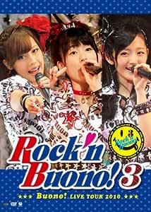 Buono! ライブツアー 2010~Rock'n Buono! 3~ [DVD]