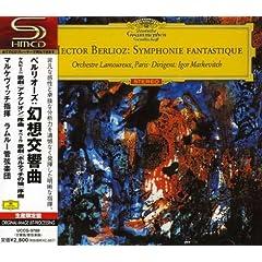 マルケヴィッチ指揮ラムルー管 ベルリオーズ:幻想交響曲の商品写真
