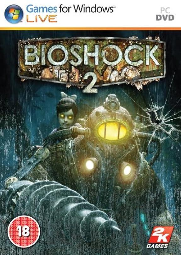 コンチネンタル日焼け運命Bioshock 2 (PC DVD)