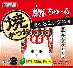 チャオ (CIAO) 猫用おやつ 焼かつお ちゅ~るタイプ まぐろミックス味 12g×20本入