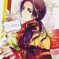 China (CV: Kaida Yuki) - Hetalia Character CD Ii Vol.8 China (Cv: Kaida Yuki) [Japan CD] MFCZ-3025 by China (CV: Kaida Yuki)
