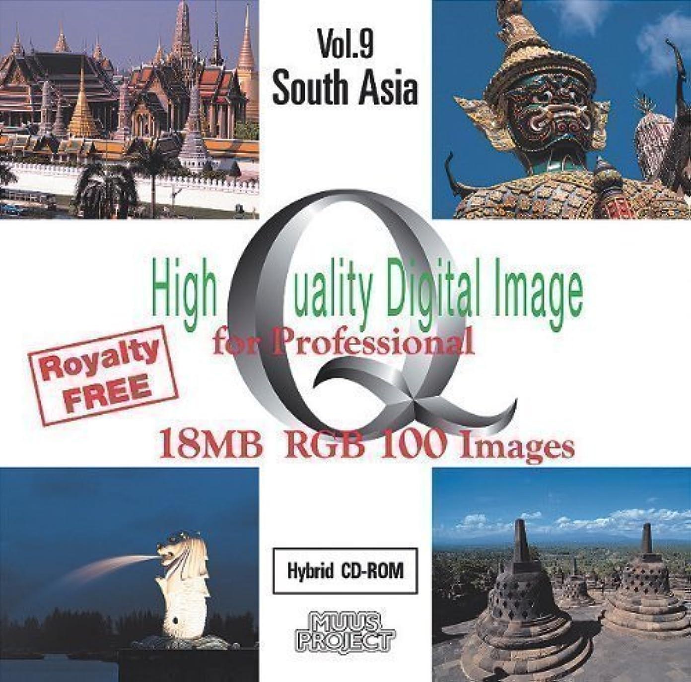 蓄積するピニオン憎しみHigh Quality Digital Image Vol.9 South Asia
