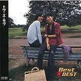 トワ・エ・モワ 12CD-1065A
