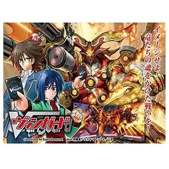 カードファイト!! ヴァンガード ブースターパック 第2弾 竜魂乱舞 BOX