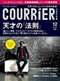 COURRiER Japon(クーリエジャポン) 2015年 12 月