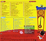 CDツイン いーっぱい! 英語のうた  全60曲 画像