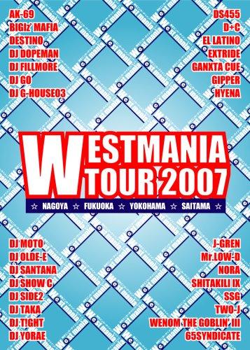 WESTMANIA TOUR 2007 [DVD]