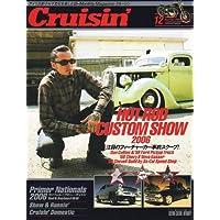 Cruisin' (クルージン) 2006年 12月号 [雑誌]
