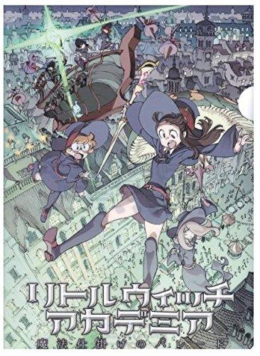 アニメジャパン2015 リトルウィッチアカデミア クリアファイル
