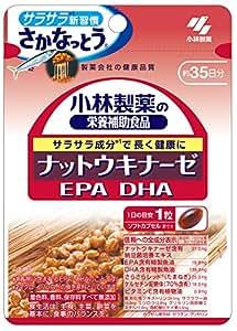 小林製薬の栄養補助食品 ナットウキナーゼ EPA DHA 約35日分 35粒